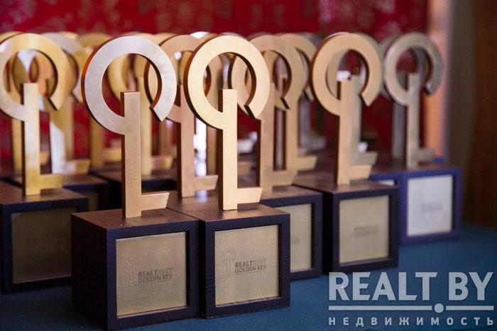 RealtGoldenKey 2017