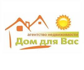 Агентство «Дом для Вас»