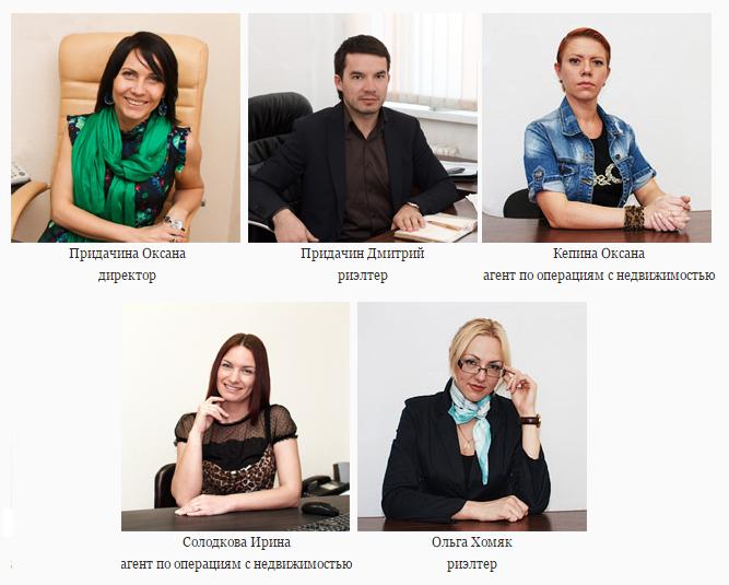 Агентство недвижимости «Могилевград»