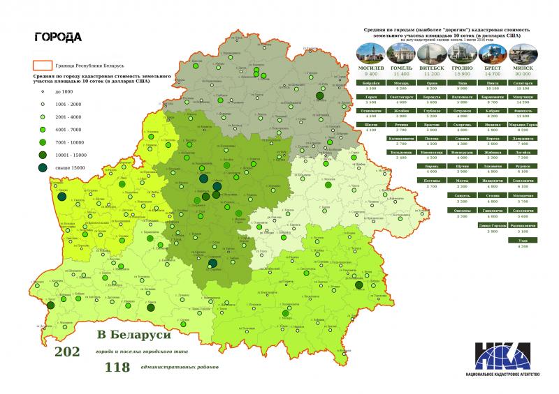 Кадастровая карта РБ