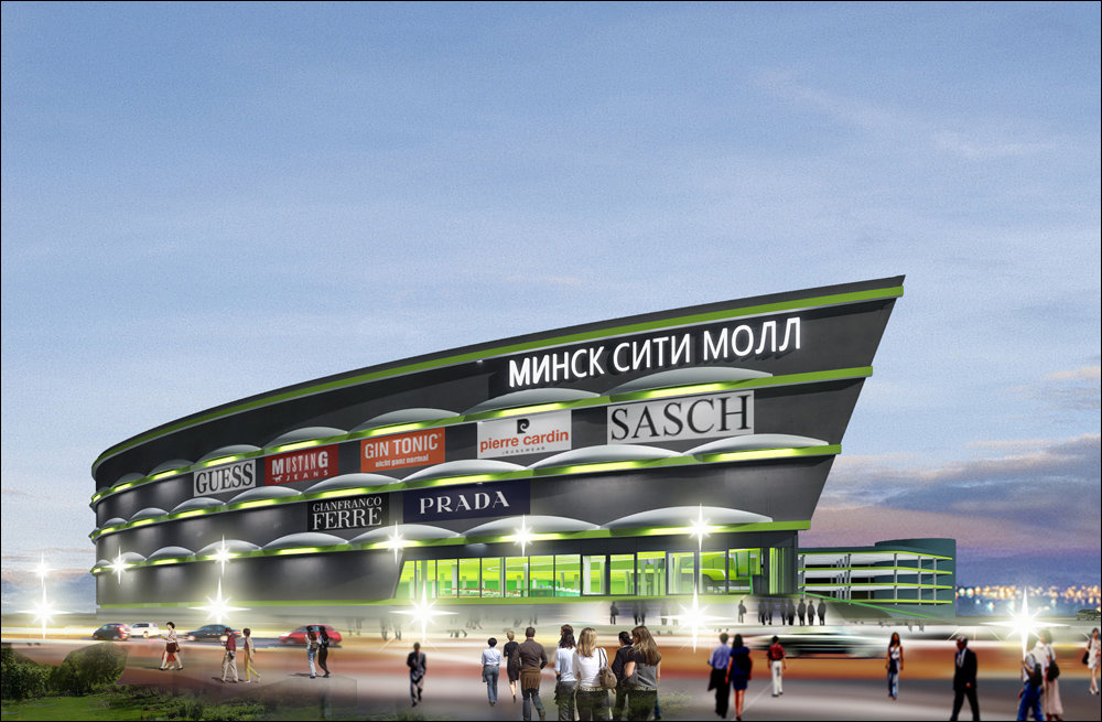 Minsk City Mall