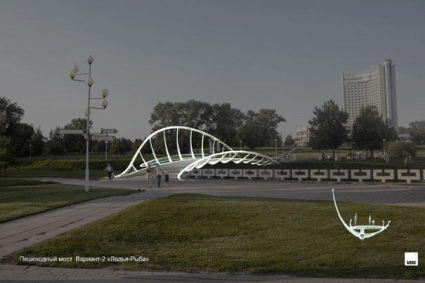 Мост возле гостиницы Беларусь